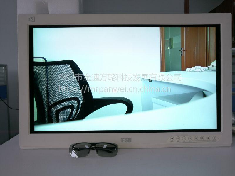 3D医疗监视器 FS-P2607D FSN中国总代理