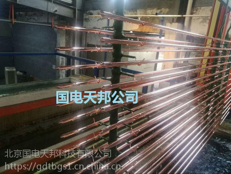 铜镀钢扁排采用电镀工艺--铜镀钢扁排使用什么材料制造的