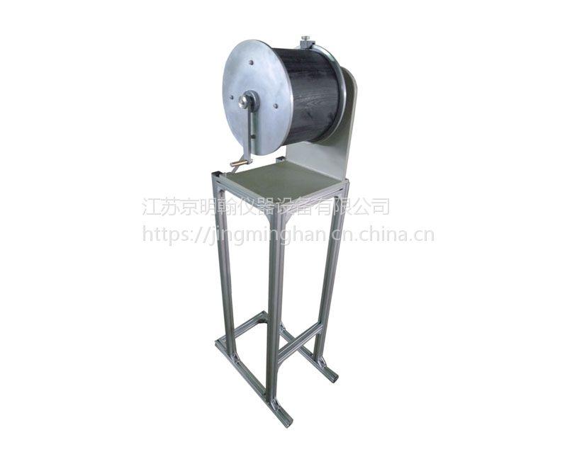 绳灯弯曲试验装置 GB7000.9-2008 JMH/京明翰