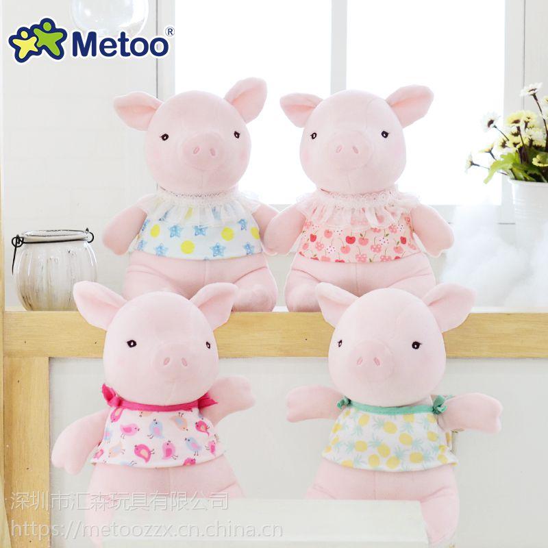 METOO咪兔厂家直供2018原创高品质抓娃娃机动物20CM猪小小毛绒公仔