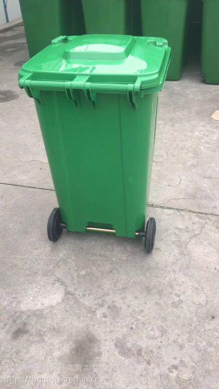 太原垃圾桶批发、太原塑料垃圾桶厂家供应