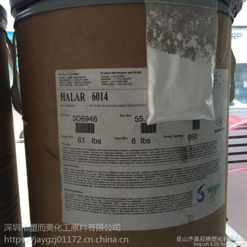 供应美国苏威 Halar ECTFE 6014F 650