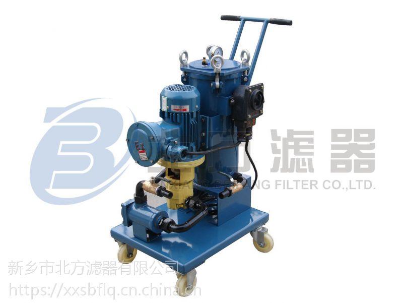 便携式滤油机厂家直供物理滤油机