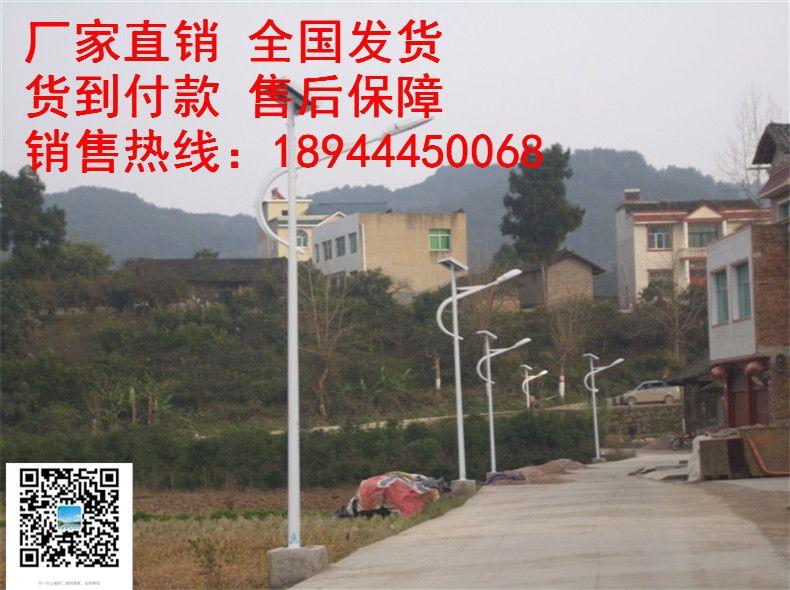 http://himg.china.cn/0/4_295_239268_790_590.jpg