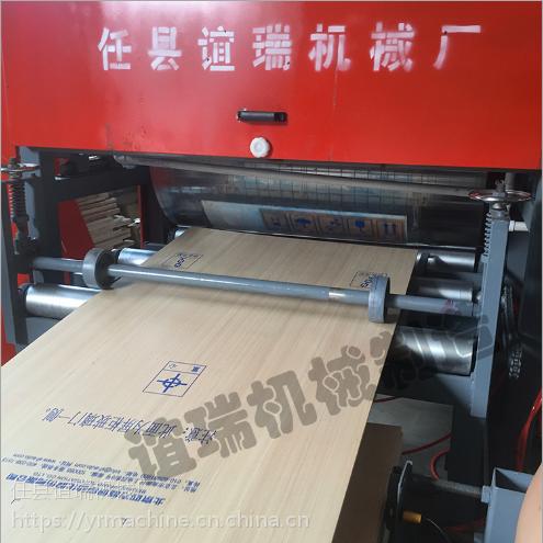 谊瑞厂家直销阻燃板印刷机胶合板多层板难燃板印刷设备印字机