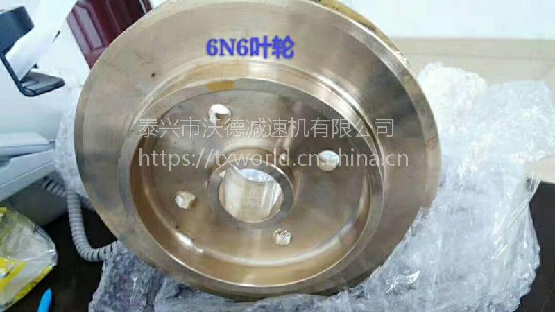 上海东方DFSS200卧式双吸泵叶轮 密封件 泵轴 轴套配件
