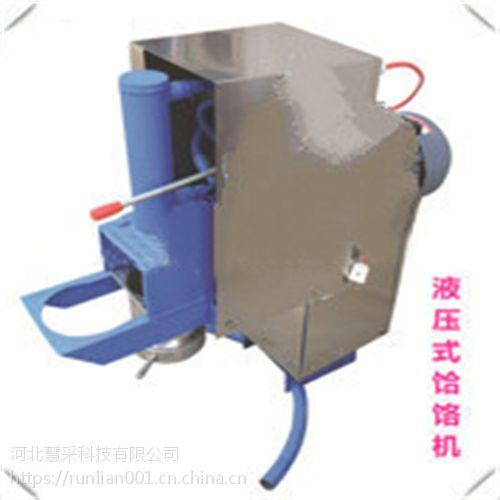 丰镇饸烙面机 液压饸烙面机 饸烙面机 液压饸烙面机厂家实惠