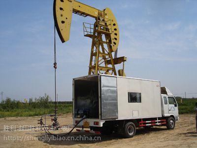 移动式单井计量装置
