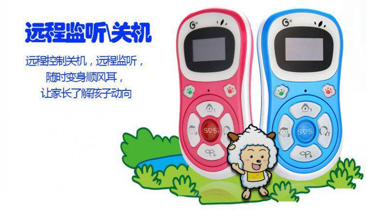 批发正品关爱行 德赛 ssx388喜羊羊美羊羊小孩卡通男女生儿童手机
