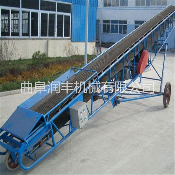 输送带托辊式润丰传送机 工业皮带输送机 化工原料传送机