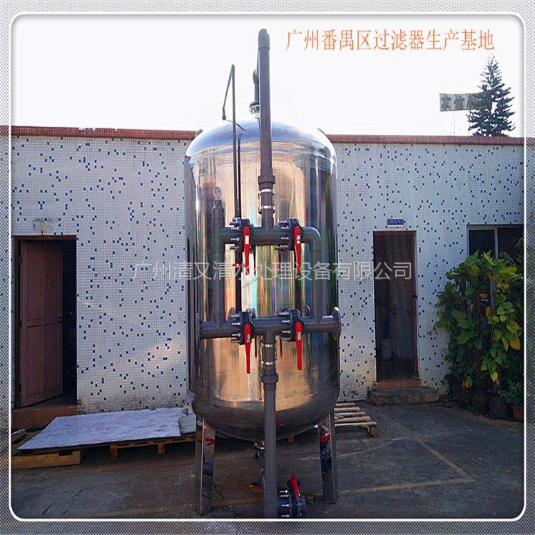 长洲区环保水前置预处理设备广旗304不锈钢石英砂机械过滤器全自动正反冲洗