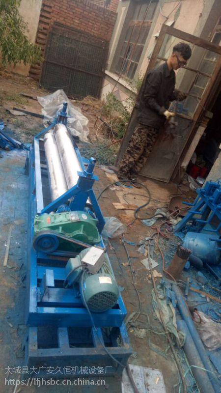 压槽虾米管道弯头机定做各种异型撸边机起线机价格