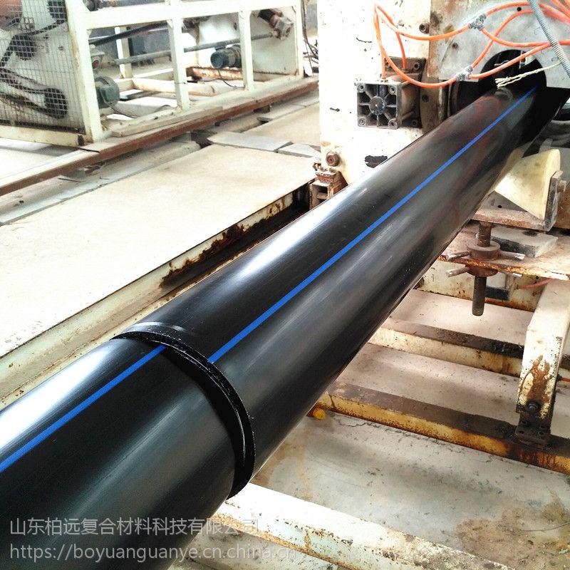山东柏远PE电力管pe给水管Φ160*9.5高密度聚乙烯pe电力管
