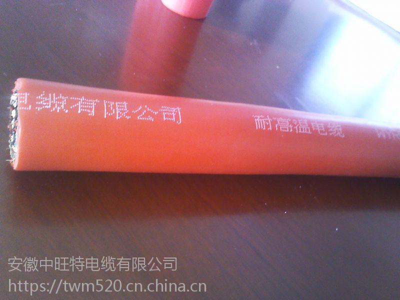 RGGP KF46GR KF46GRP硅橡胶控制电缆