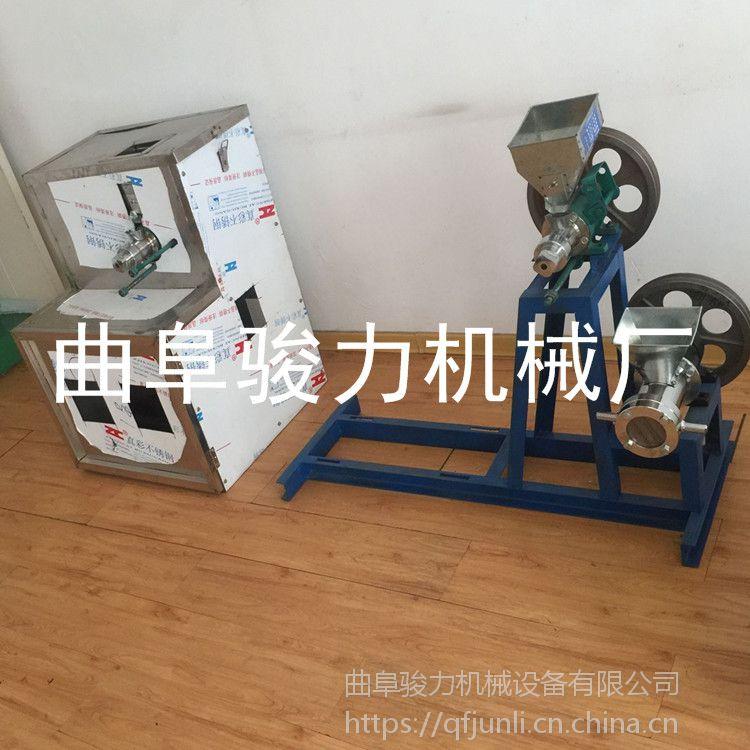骏力牌 多功能玉米膨化机 五谷杂粮膨化机 空心管机设备 厂家