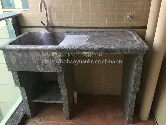博豪石业花岗岩一体洗衣柜、耐用、耐腐蚀