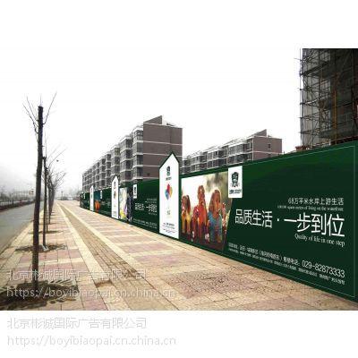 北京通州区张家湾镇 围挡护栏 彩钢围挡 13261550880 组装