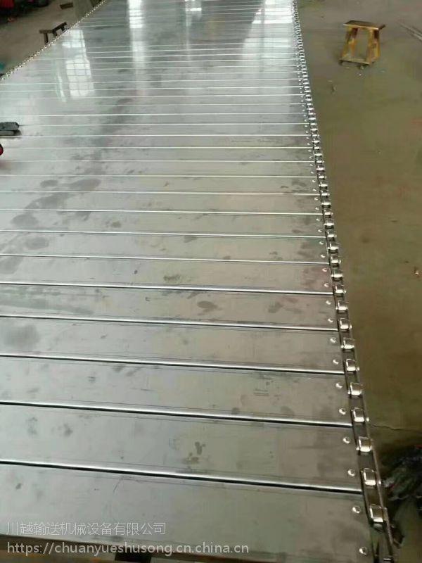 不锈钢链板。不锈钢金属网带