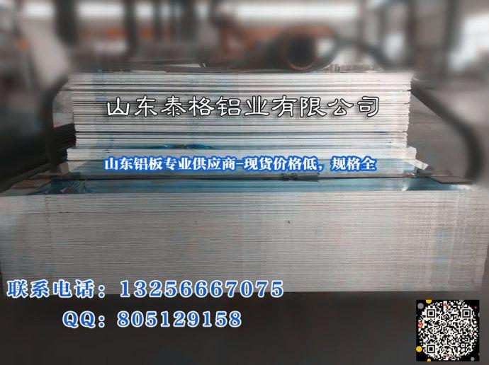 http://himg.china.cn/0/4_296_241646_690_516.jpg