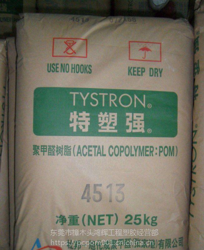 长期供应耐刮花高性能POM日本旭化成HC460