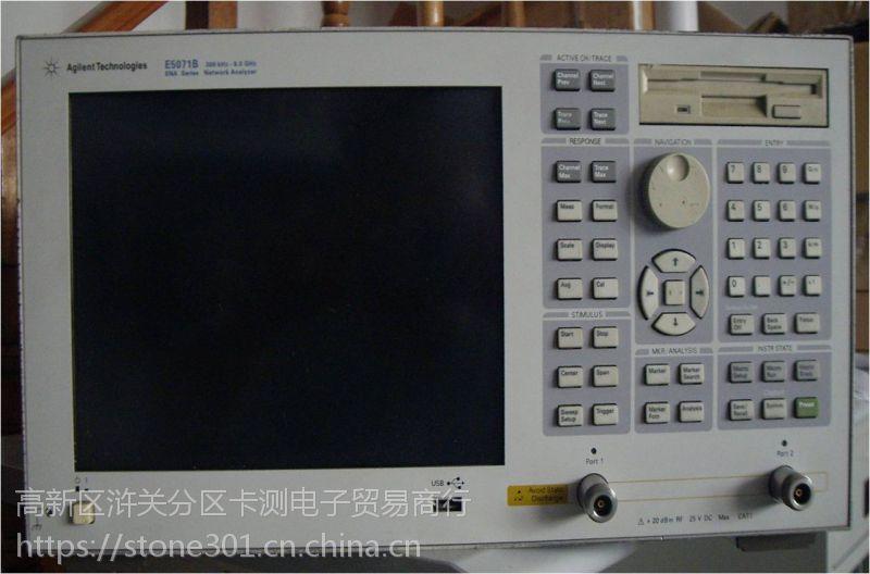 供应E5071B(维修租赁苏州无锡上海)网分仪二手
