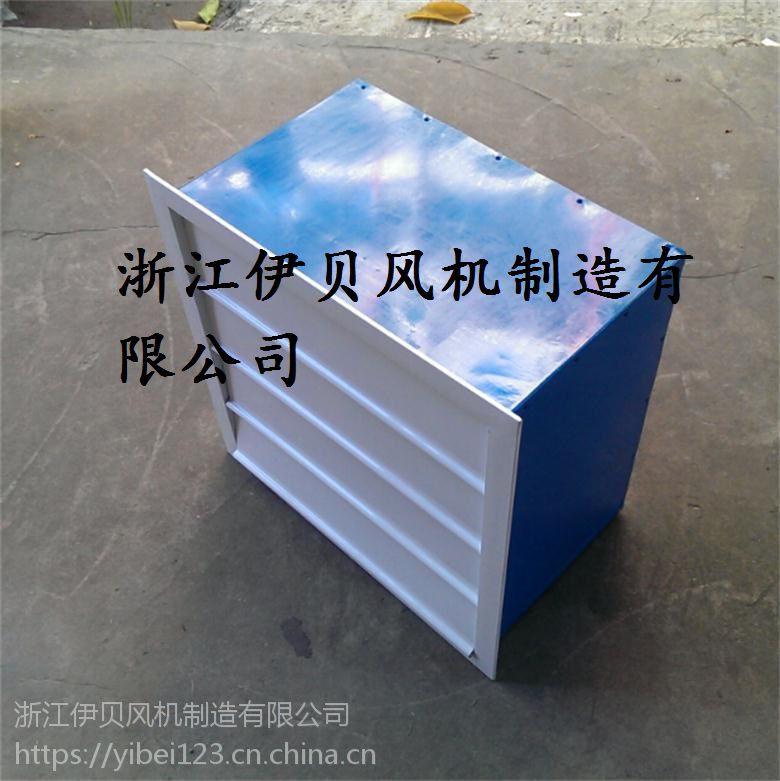 咸宁市供应壁式轴流排风机DFBZ-4.5#功率0.25KW
