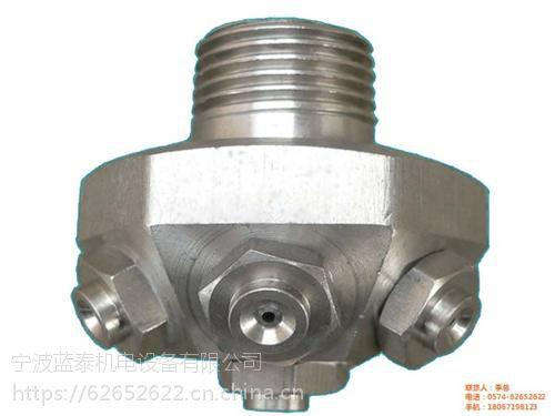 蓝泰机电(在线咨询)、细水雾泵组、高压细水雾泵组价格