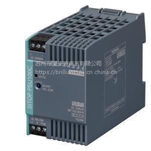 原装正品 西门子电源模块6EP1436-2BA10 AC400-500V DC24V 20A