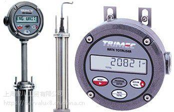 原装进口TRIMEC叶轮流量计