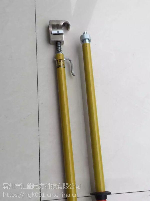 绝缘固定线杆 10kv绝缘锁杆 临时搭头操作杆 带电作业工具 汇能