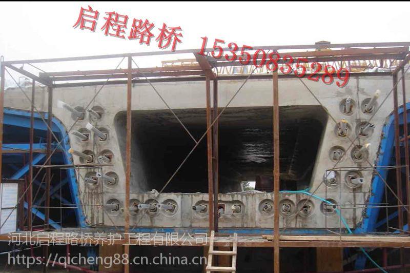 厂家直供2018预应力孔道压浆料_铁路压浆料_河北启程路桥18103382732