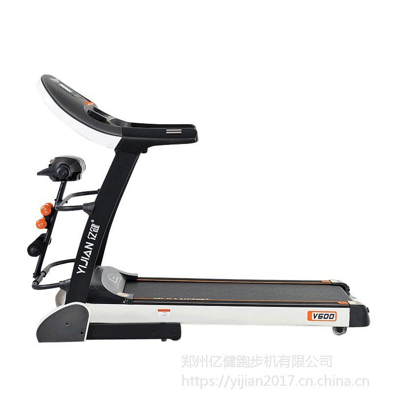 亿健跑步机V600家用款超静音正品折叠特价多功能健身器材跑步机