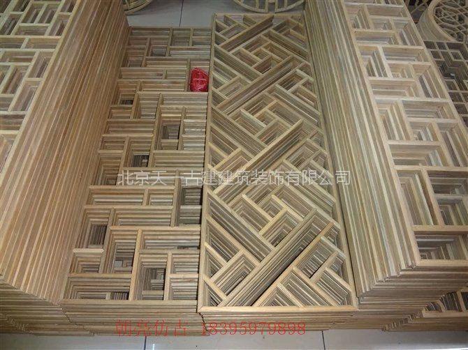 中式实木橡木镂空花格