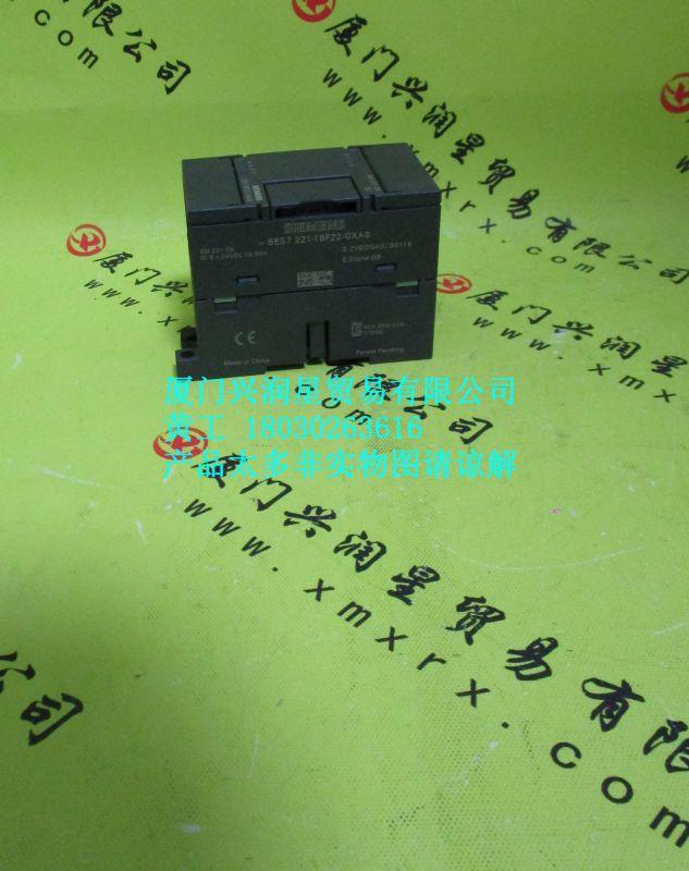 http://himg.china.cn/0/4_297_238804_633_800.jpg