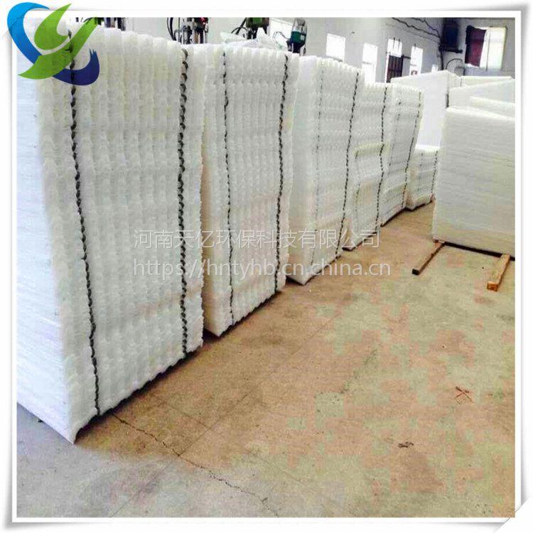 青岛蜂窝斜管填料厂家 50mm斜管填料