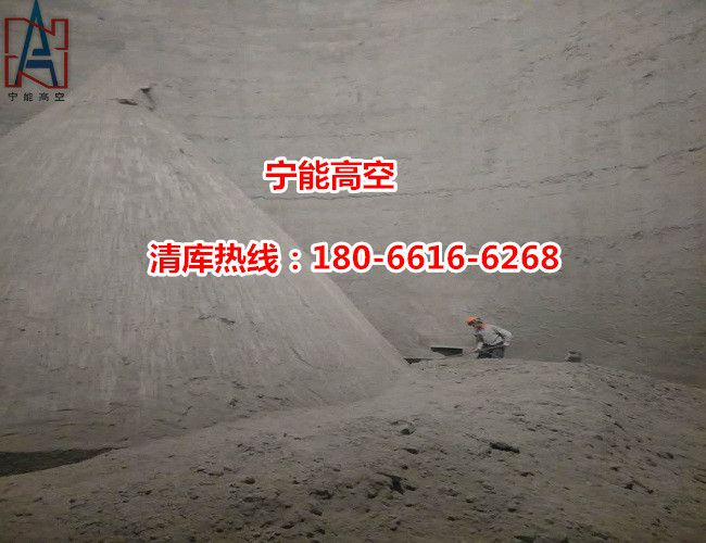 http://himg.china.cn/0/4_297_241106_650_500.jpg