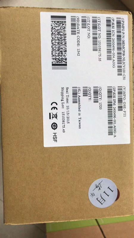 广州收购回收华为手机字库KLMAG4FEAB-B002