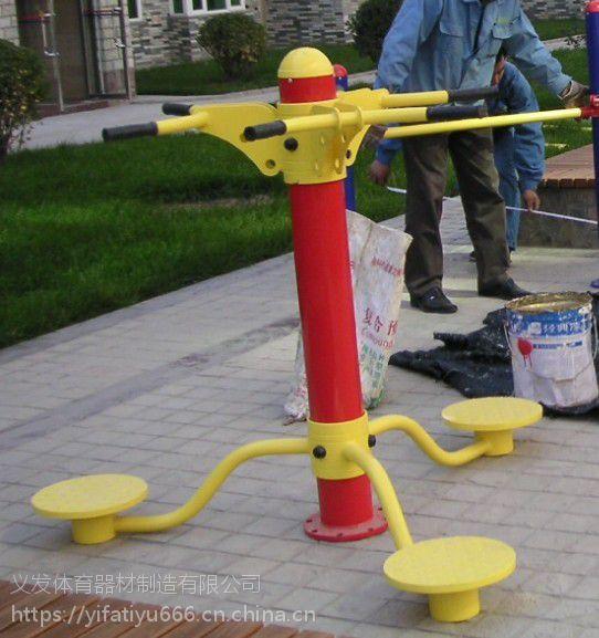 义发体育供应玉林公园锻炼器