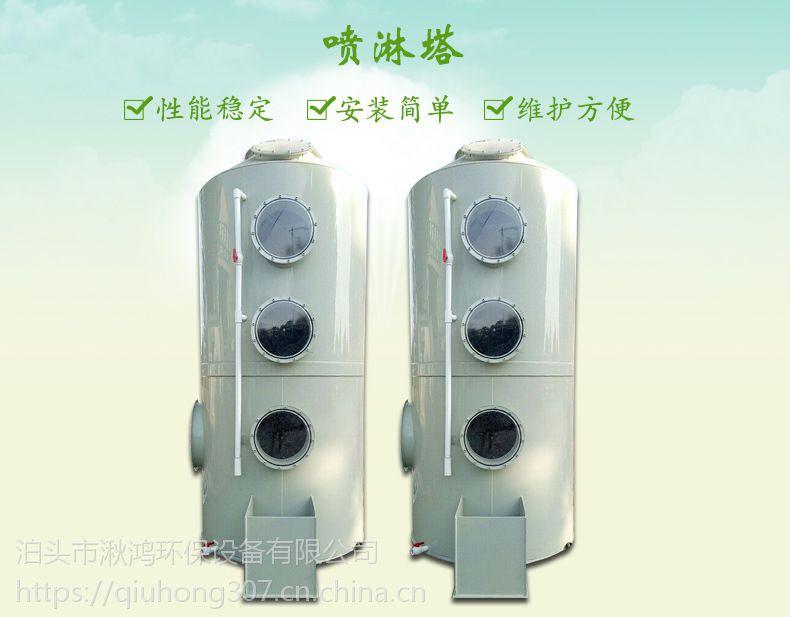厂家定制 PP喷淋塔 除臭成套设备酸雾喷淋塔 10000风量PP旋流板塔