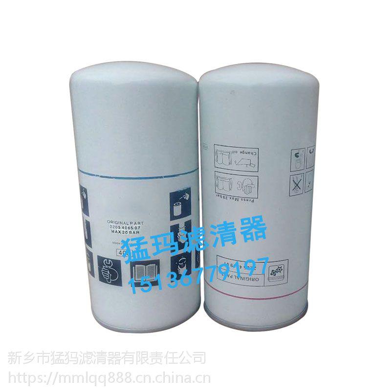 油气分离器 油细分离器 2205406507 适用于 富达