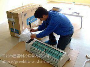 公明塘家空调安装维修21523942水冷空调