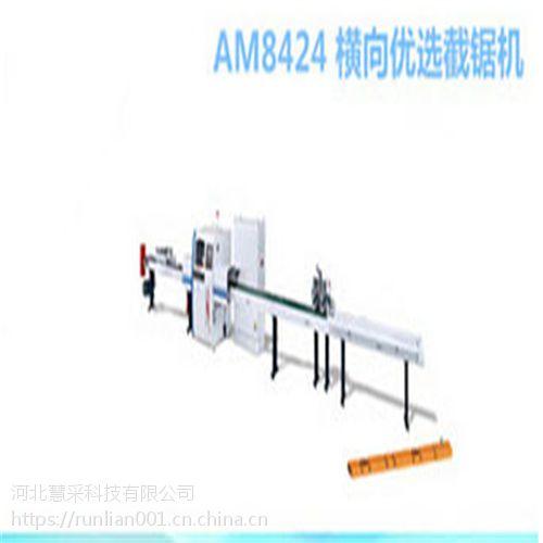 郴州截锯机 截锯机 AM8424的具体说明
