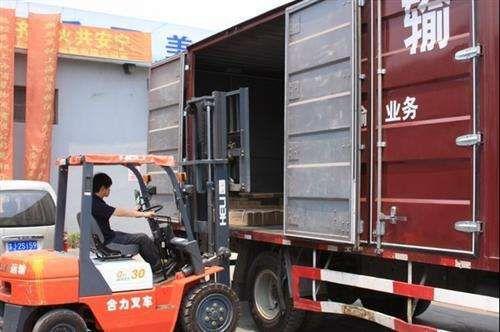 http://himg.china.cn/0/4_298_1028859_500_332.jpg