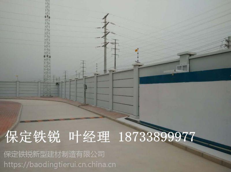 变电站建筑围墙,水泥基预制装配式围墙,耐久,耐火,抗冲击,保定铁锐图片