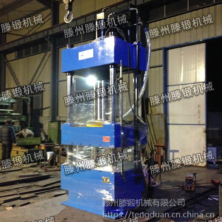 500吨四柱液压机 水泥垫块成型油压机 厂家直销 质量保障