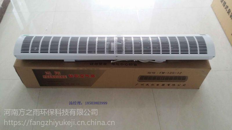 郑州卖风幕机的-河南方之雨净化公司-钻石风幕机销售代理