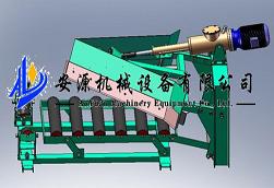 热卖双侧犁式卸料器 输送除尘电动卸料器