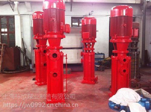 广东消防XBD5/1.39-65L-200I(消防)变频恒压给水成套设备.(3CF认证)