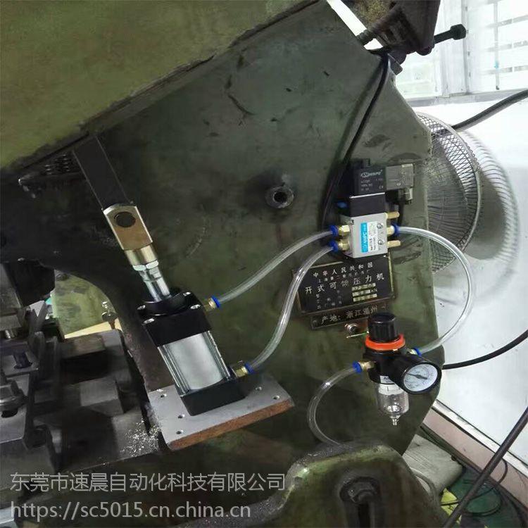 供应光电保护器装置 老式冲床改造 上门安装服务,速晨SC系列