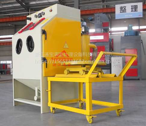 浙江通宝专业生产TB9080FTA推车转台手动喷砂机 重型喷砂机 重型工件除锈 大型工件除锈